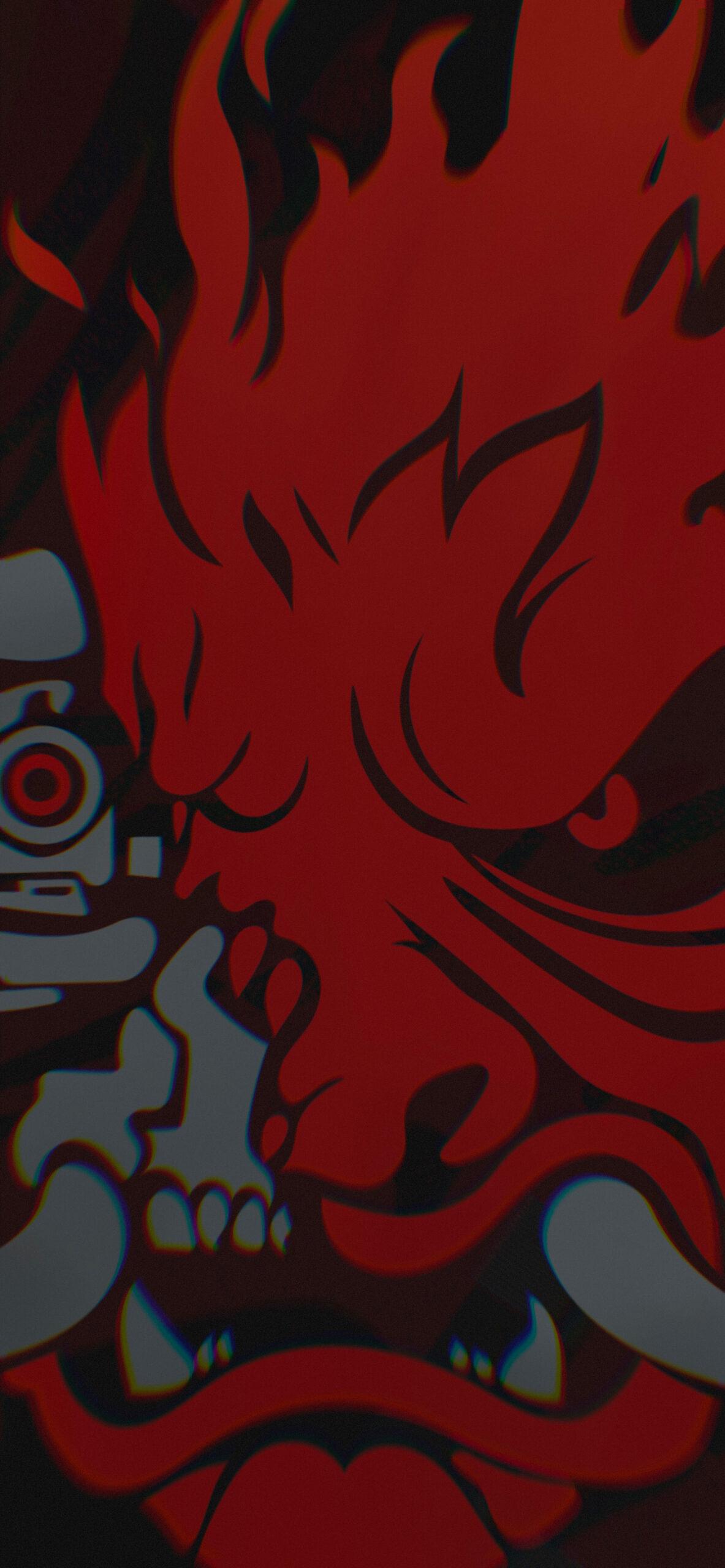 cyberpunk 2077 samurai logo black background