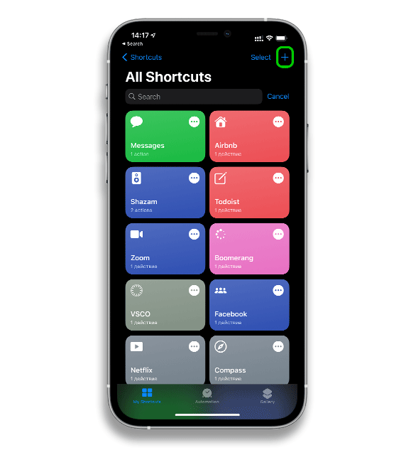 how to add app icon shortcuts 2