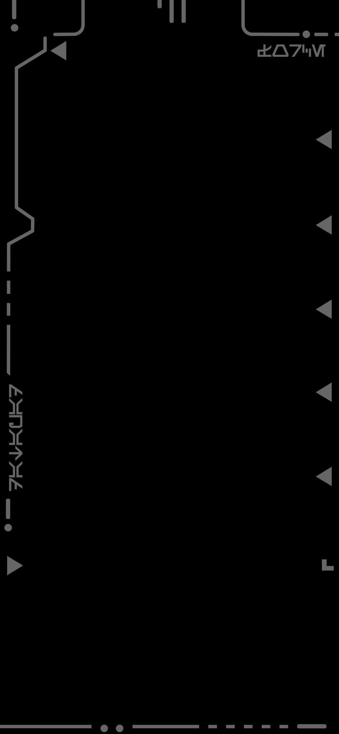 star wars datapad black background 2